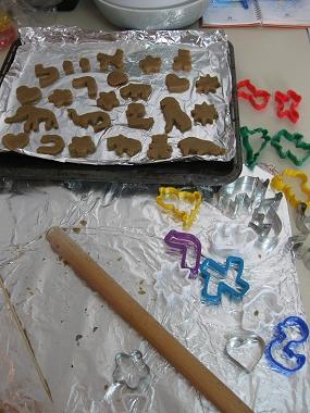 מכינים עוגיות