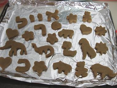 העוגיות הקרוצות לפני האפייה