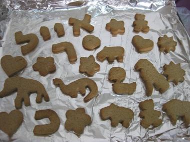 העוגיות מוכנות