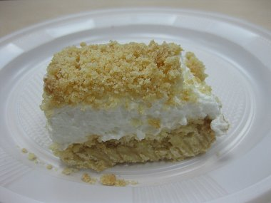 חתיכת עוגה