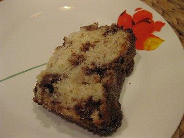 פרוסה של עוגת חטיפי מקופלת
