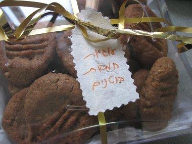 עוגיות חמאת בוטנים - ארוזות